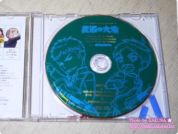アニメ「進撃!巨人中学校」エンディングテーマ シングル『反撃の大地』盤面デザイン