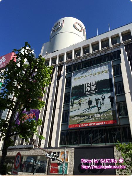 渋谷マルイ 全体