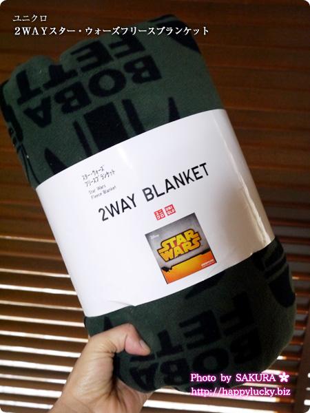 ユニクロ 2WAYスター・ウォーズフリースブランケット ボバ・フェット(Boba Fett)柄 パッケージ