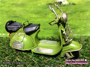 3COINS(スリーコインズ) レトロなアンティークスクーターバイク 全体 その2