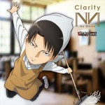 「進撃!巨人中学校」キャラソン第三弾No Name新曲「Clarity」に決定!1月から再放送も