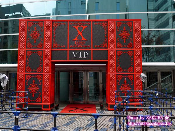 X JAPAN横浜アリーナ2015 VIP入口
