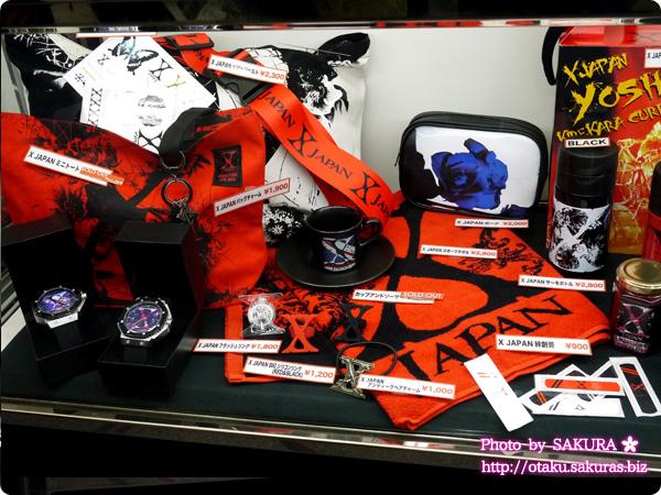 X JAPAN 2015 ツアーグッズ トートやスポーツタオル、ポーチ、腕時計、リストバンド、ラゲッジベルトなど