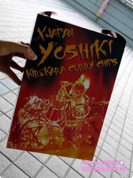 X JAPAN YOSHIKI伝説 キレ辛カレーチップス パッケージ
