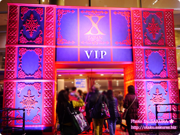X JAPAN WORLD TOUR 2015-2016 IN JAPAN 横浜アリーナ 12/3 VIP入り口 夜