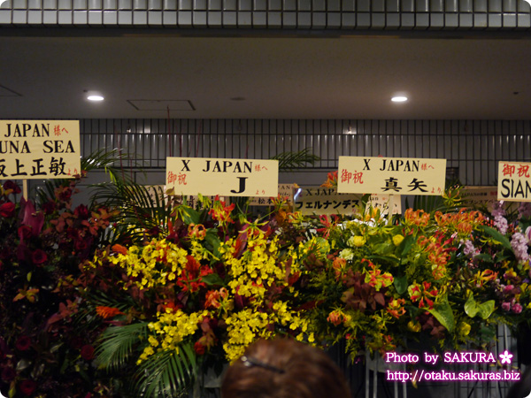 X JAPAN WORLD TOUR 2015-2016 IN JAPAN 横浜アリーナ 12/3  飾ってあったお花 J 真矢 SIAM SHADE