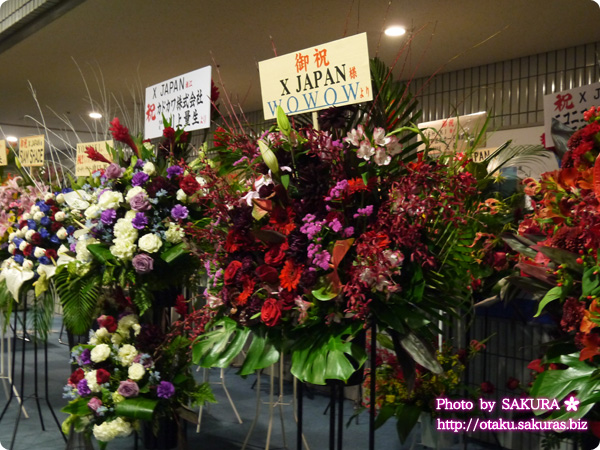 X JAPAN WORLD TOUR 2015-2016 IN JAPAN 横浜アリーナ 12/3  飾ってあったお花 一覧