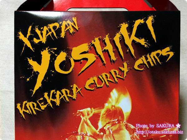 X JAPAN WORLD TOUR 2015-2016 IN JAPANのツアーグッズ X JAPAN YOSHIKI伝説 キレ辛カレーチップス パッケージロゴ