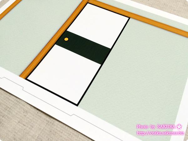 マックスファクトリー無料ダウンロードの『フィグマブログ作例:和室』ハサミやカッターで切りぬく