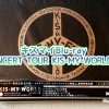 キスマイBlu-ray「2015 CONCERT TOUR KIS-MY-WORLD」届いた!