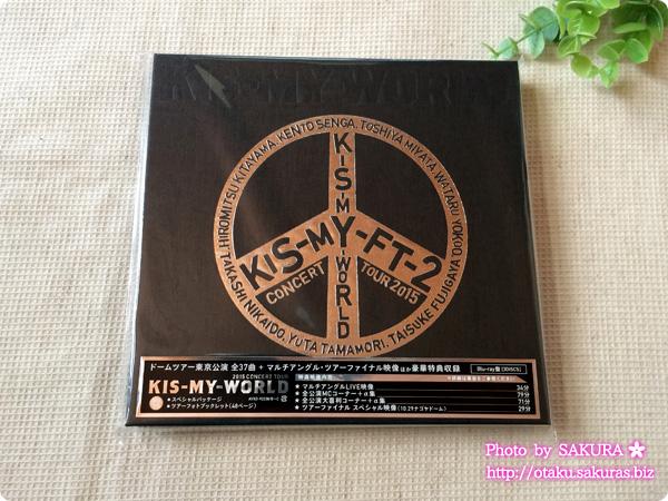 キスマイ「2015 CONCERT TOUR KIS-MY-WORLD(Blu-ray3枚組)」東京ドーム公演DVD