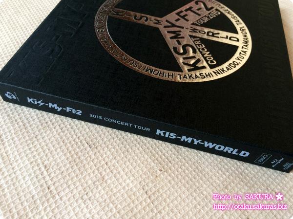 キスマイ「2015 CONCERT TOUR KIS-MY-WORLD(Blu-ray3枚組)」 スペシャルパッケージ仕様背表紙