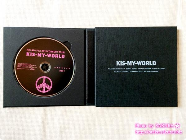 キスマイ「2015 CONCERT TOUR KIS-MY-WORLD(Blu-ray3枚組)」 初回仕様 最初に開いたところ