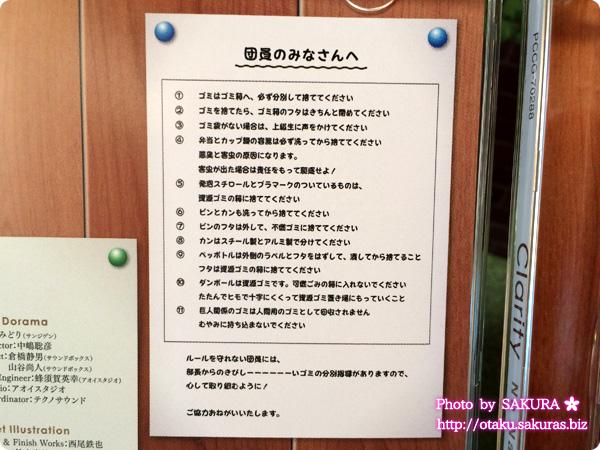アニメ「進撃!巨人中学校」キャラソン第3弾No Name『Clarity』 団員のみなさんへ 詳細