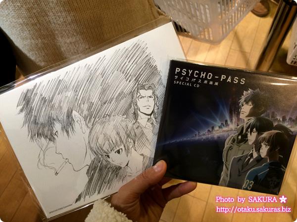 サイコパス原画展 アニメ「PSYCHO-PASSサイコパス2」イラストシートセットと原画展スペシャルCD