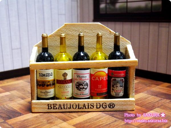 キャンドゥで買ったワインのマグネット 木箱ケース付き その1