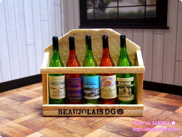 キャンドゥで買ったワインのマグネット 木箱ケース付き その2