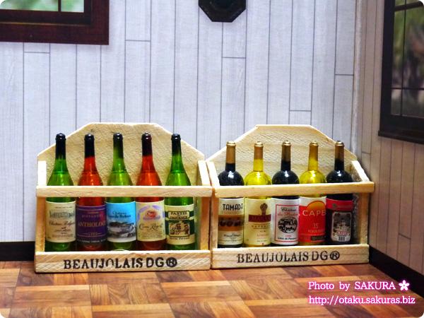 キャンドゥで買ったワインのマグネット 木箱ケース付き その並べて置いてみた