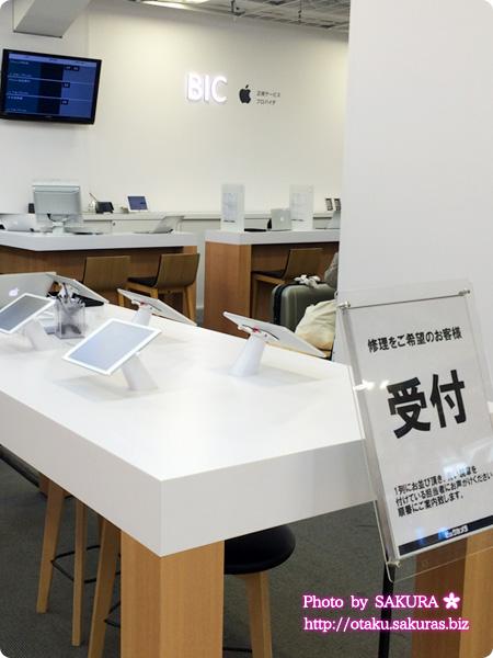 ビックロ(ビックカメラ新宿東口店) B2階 Apple正規サービスプロバイダ 受付