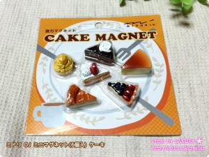 ミドリ OJ ミニマグネット(6個入) ケーキ パッケージ