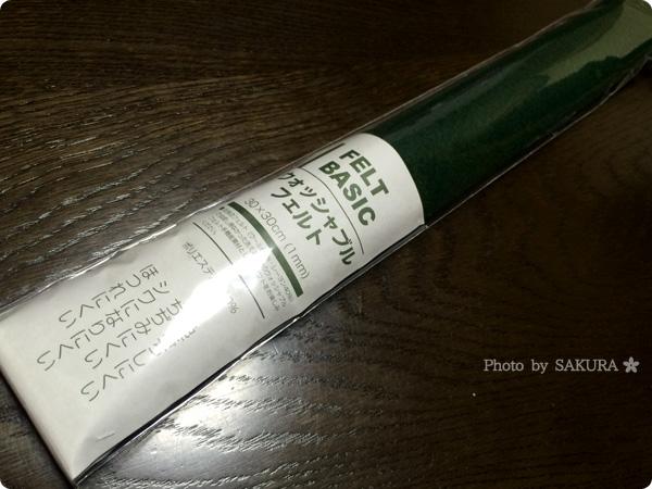 ユザワヤで買ったダークグリーン兵団カラーのフェルト30×30cm