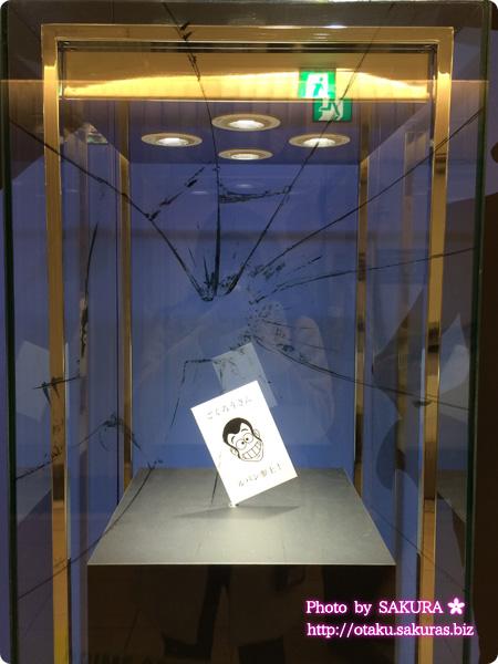 伊勢丹新宿×ルパン三世コラボ「LUPINISSIMO IN ISETAN 2016」 ルパンがお宝を盗んだあとの展示 カードアップ