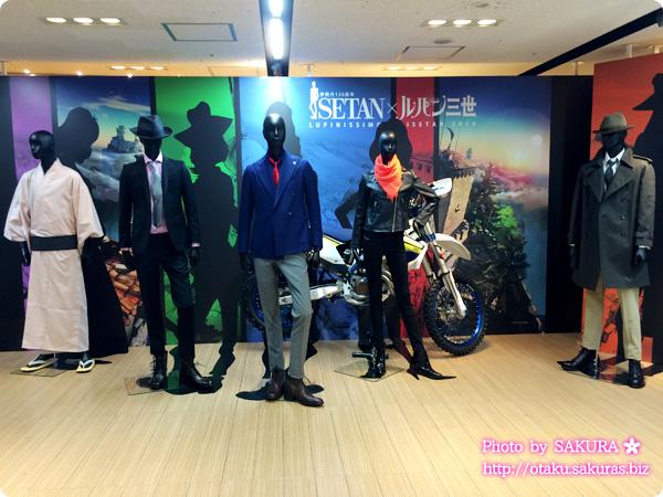 伊勢丹新宿×ルパン三世コラボ「LUPINISSIMO IN ISETAN 2016」 テーラーとのコラボ衣装展示