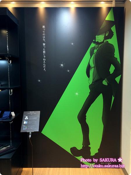 伊勢丹新宿×ルパン三世コラボ「LUPINISSIMO IN ISETAN 2016」 SATCH VIEWERアプリでAR動画がみられるしかけも