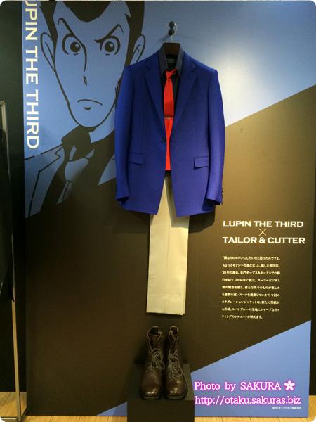 伊勢丹新宿×ルパン三世コラボ「LUPINISSIMO IN ISETAN 2016」 ルパン×テーラー&カッター