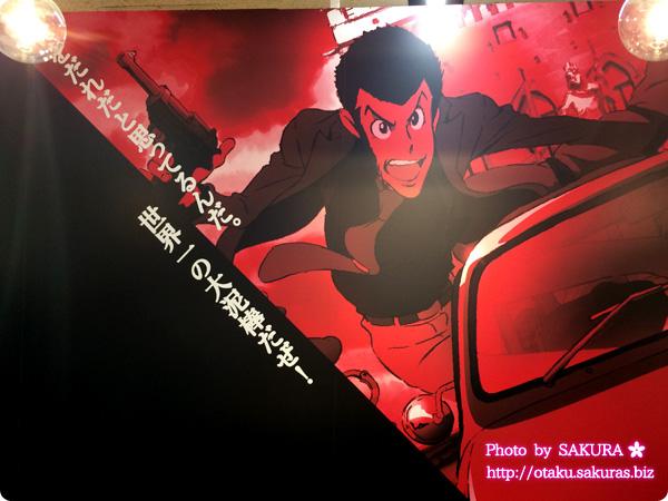 伊勢丹新宿×ルパン三世コラボ「LUPINISSIMO IN ISETAN 2016」 併設カフェでルパンのラテアートが楽しめる