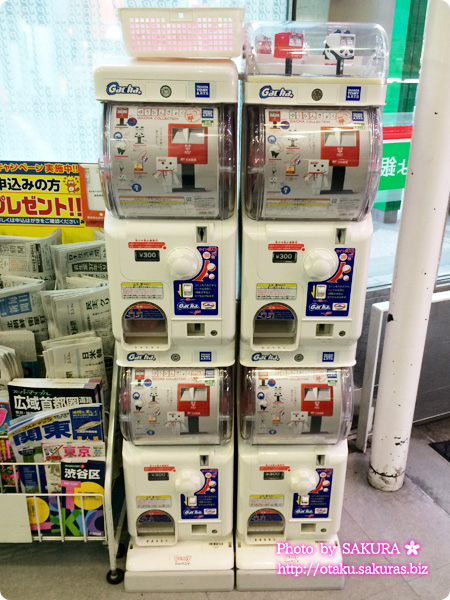JPローソン渋谷郵便局 店内のガチャガチャ台