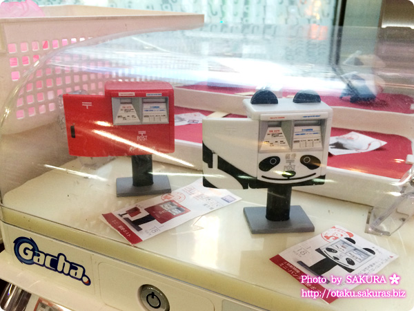 JPローソン渋谷郵便局 郵便局ガチャコレクション ポスト2種類展示 『ミニ・郵便ポスト』と『上野動物園ミニ・パンダ郵便ポスト』