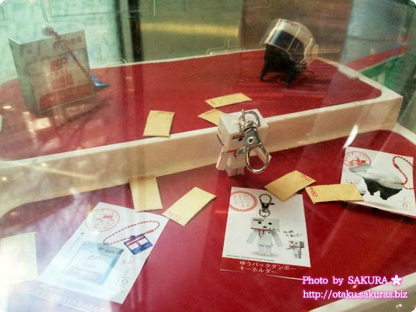 JPローソン渋谷郵便局 郵便局ガチャコレクション ゆうゆう窓口とダンボーとヘルメット展示