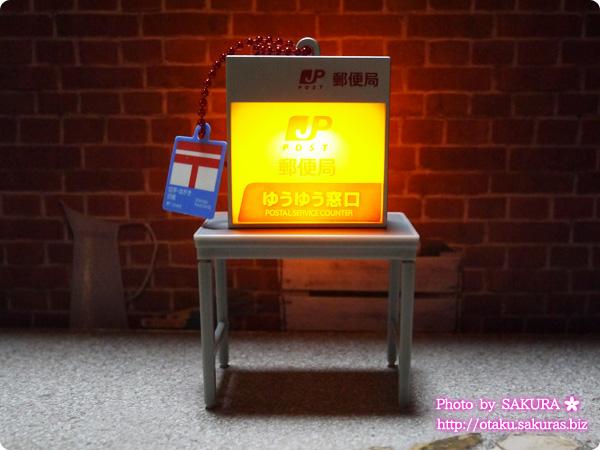 郵便局ガチャコレクション『ゆうゆう窓口サイン看板ライトキーホルダー』と取調室『事務机とノートPC』 点灯後