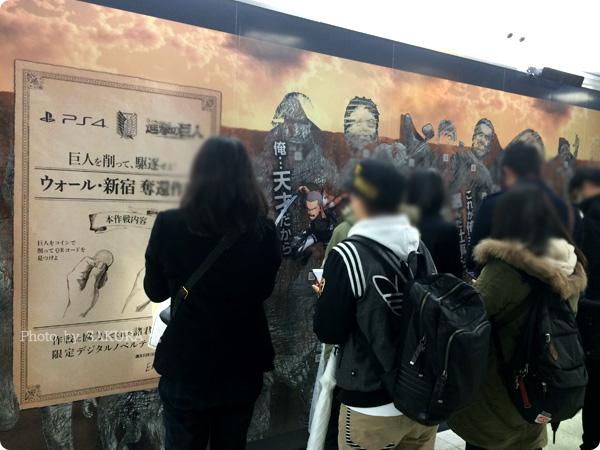 ゲーム進撃の巨人「東京vs大阪」東西同時奪還作戦『ウォール新宿』2/20 QRを読み込む人たち その1