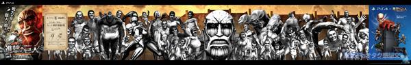 ゲーム「進撃の巨人」イベント『東京vs大阪』東西同時奪還作戦 日本最大級のスクラッチポスター広告