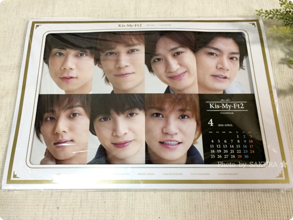 キスマイカレンダー「Kis-My-Ft2 CALENDER 2016.4→2017.3」[付録]卓上型マンスリーカレンダーA4版 全体