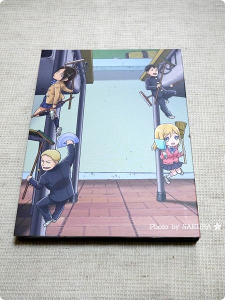 アニメ「進撃!巨人中学校」Blu-ray/DVD1巻 ジャケットスリーブを外したところ