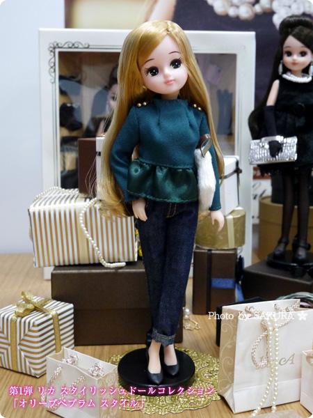 タカラトミー 大人向けリカちゃん 第1弾 リカ スタイリッシュドールコレクション 「オリーブぺプラム スタイル」