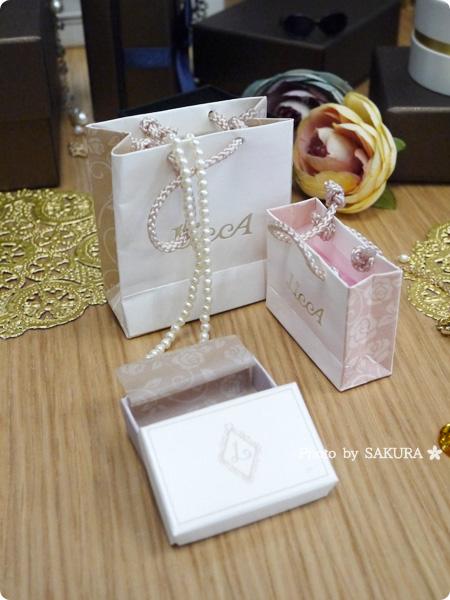 タカラトミー 大人向けリカちゃん リカ スタイリッシュドールコレクション付属のミニチュア紙袋やシューズボックス