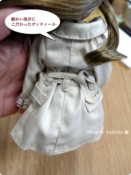 タカラトミー 大人向けリカちゃん 第2弾 リカ スタイリッシュドールコレクション 「カプチーノワンピース スタイル」 衣装もこだわっている