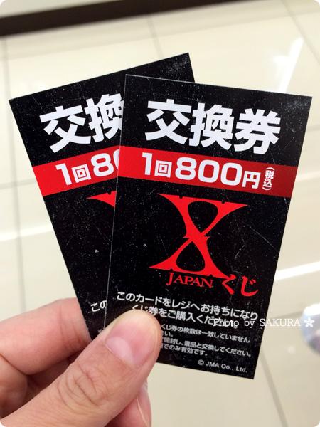 X JAPANくじ@ローソン二子玉川店にて 2回ひきました