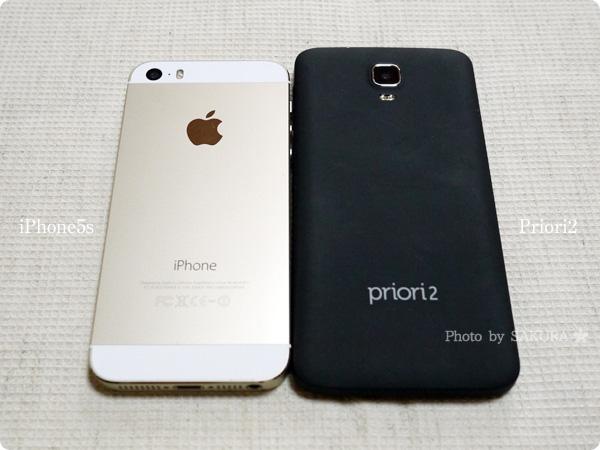 4インチiPhone5s(iPhoneSE)と4.5インチPriori2 3G比較