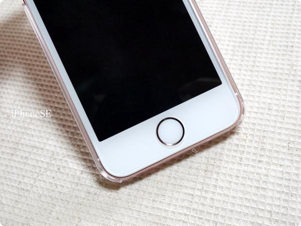 iPhoneSE Touch IDはiPhone5sからだと動きがよくかんじる