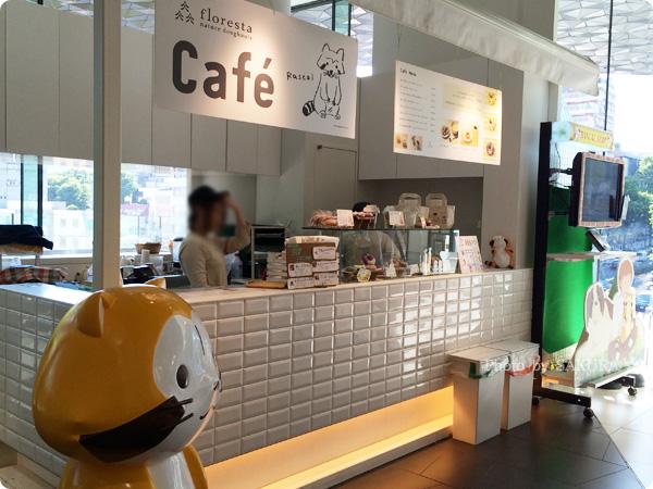 原宿ラスカルショップは併設カフェもある
