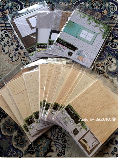 キャンドゥのウッドクラフトシリーズ 背景4種類と家具12種類を大人買い
