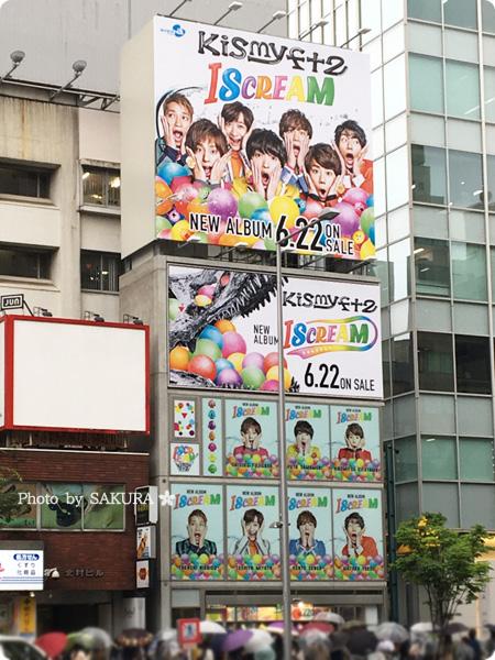 Kis-My-Ft2(キスマイフットツー)アルバム「I SCREAM」ラッピングビル「KIS-MY-GALLERY」 その1