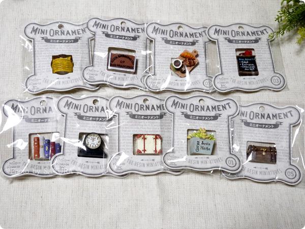 キャンドゥで買ったミニチュア「ミニオーナメント」シリーズ9種類