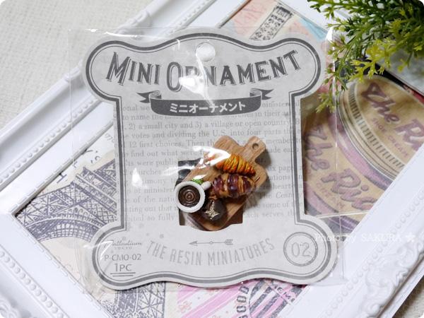 キャンドゥのミニチュア「ミニオーナメント」シリーズ 食事プレート
