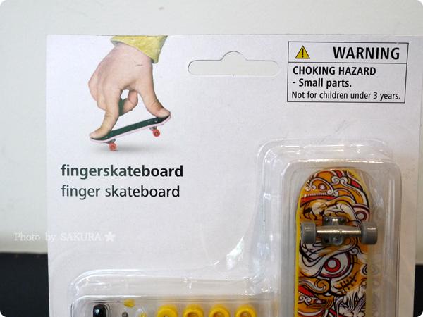 「フィンガースケートボード」は指で遊ぶミニチュアスケボー